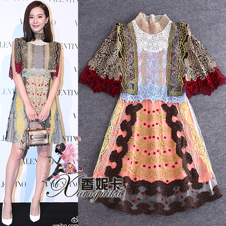 2016 designer women spring summer fashion Cape shawl style batwing sleeve lace embroidered mesh sexy party dress 8044(China (Mainland))