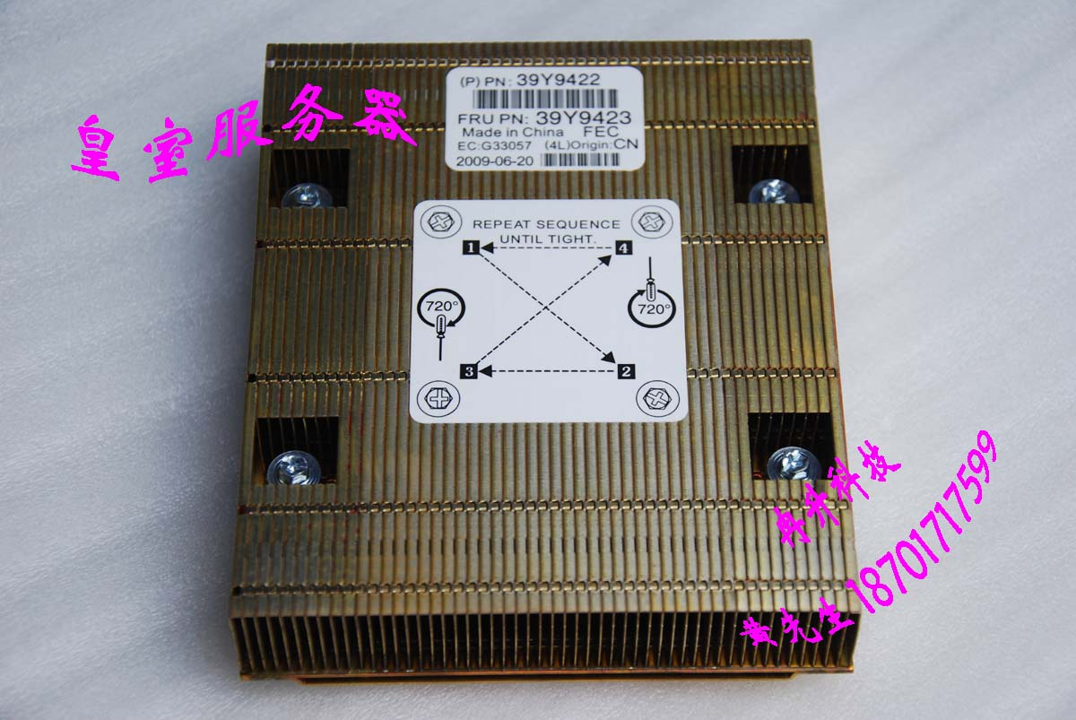 FOR IBM X3550 Server CPU heat sink heat sink 39Y9422 39Y9423<br><br>Aliexpress