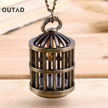 Cute Bird Cage Retro Quartz Pocket Watch Necklace Pendant Chain girl lady Women Gift relogio masculino(China (Mainland))