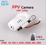 X5 FPV camera (1-2)