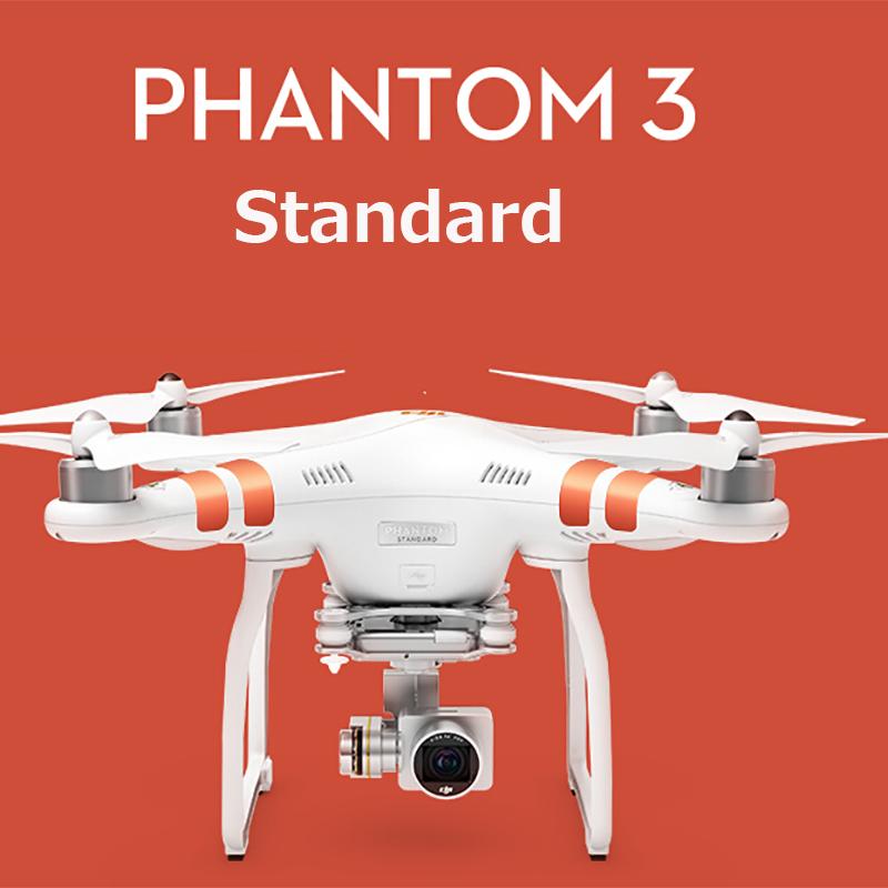 Original DJI Phantom 3 Standard FPV Drone With 12MP Camera Shoots 2 4K Video RC Quadcopter