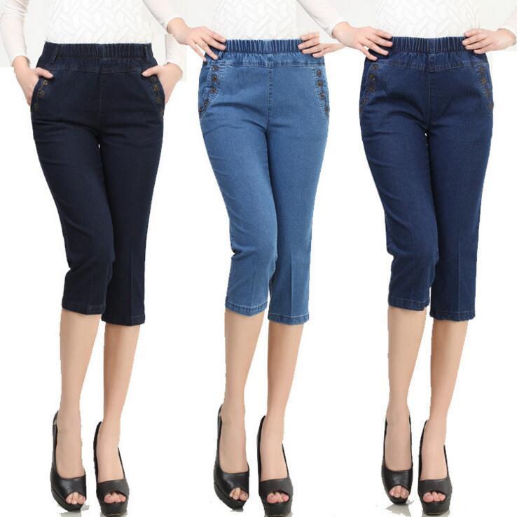 Popular Size 7 Womens Jeans-Buy Cheap Size 7 Womens Jeans lots ...