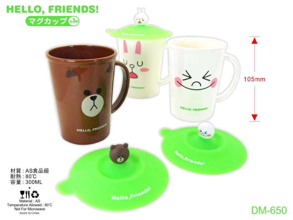 Free shipping 1pc Unique Korea LINE doll CONY/BROWN/MOON Mug Lovely Water Cup Replica Coffee Mug Food Grade AS Milk Cup with lid(China (Mainland))