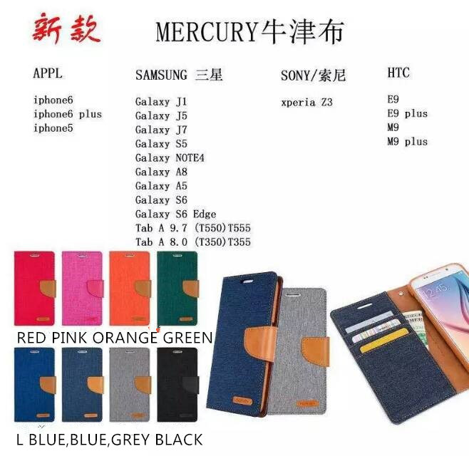 MERCURY Brand OXFORD FABRIC Cell Phone Pouch 8 Color Good Quality Phone Case For Samsung Galaxy J1,J5,J7,S5,A8,A5(China (Mainland))