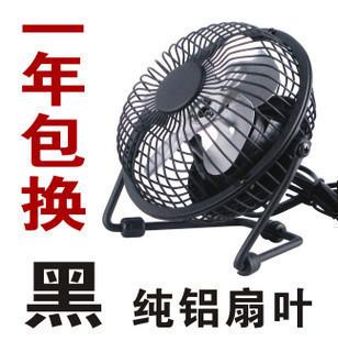 wholesale Sgarn mini metal usb fan silent fan small computer fan large cheap wholesale(China (Mainland))