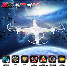 Original Syma X5 RC FPV Drone Helicopter Quadcopter 6 Axis Gyro Electric Remote Control Toy 3D Flight Game Gift Without Camera(China (Mainland))