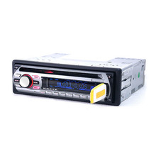 2016 Car Radio DVD VCD CD MP3 Player Audio Radios Stereo 12V SD/USB/AUX IN 1 Din in-dash Detachable Autoradio(China (Mainland))