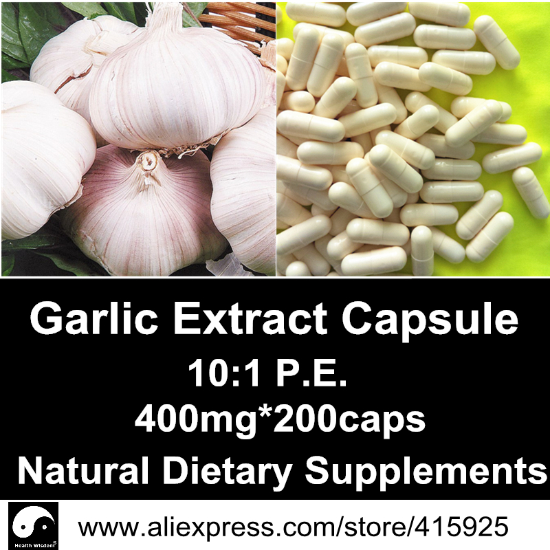 Garlic Extract Allicin Powder Capsules 400mg*200caps Natural Health Care Dietary Supplements Anti-microbial Enhance Immunity