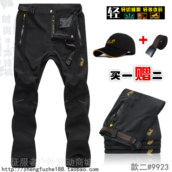 Outdoor trousers male thin Men quick-drying pants casual sports hiking windproof breathable - Family First store