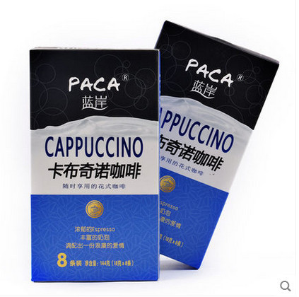 Free shipping PACA French Blue Coast cappuccino 144g 3in1Coffee instant fancy coffee making(China (Mainland))