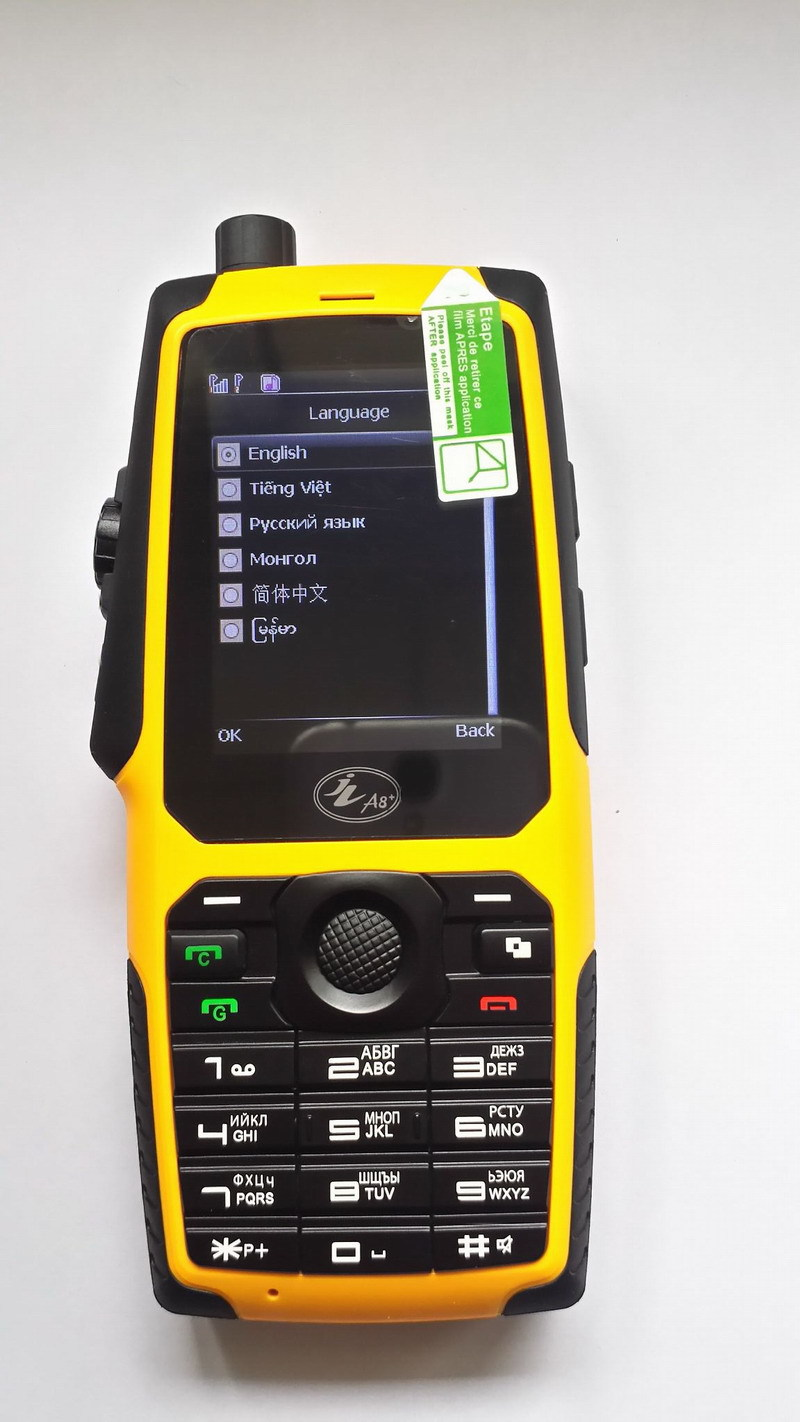 New! A8+ CDMA450MHZ+GSM900/1800MHZ+PTTOutdoor Mobilephone Dustproof Shockproof Waterproof Mobile Phone Cell phones russian(China (Mainland))