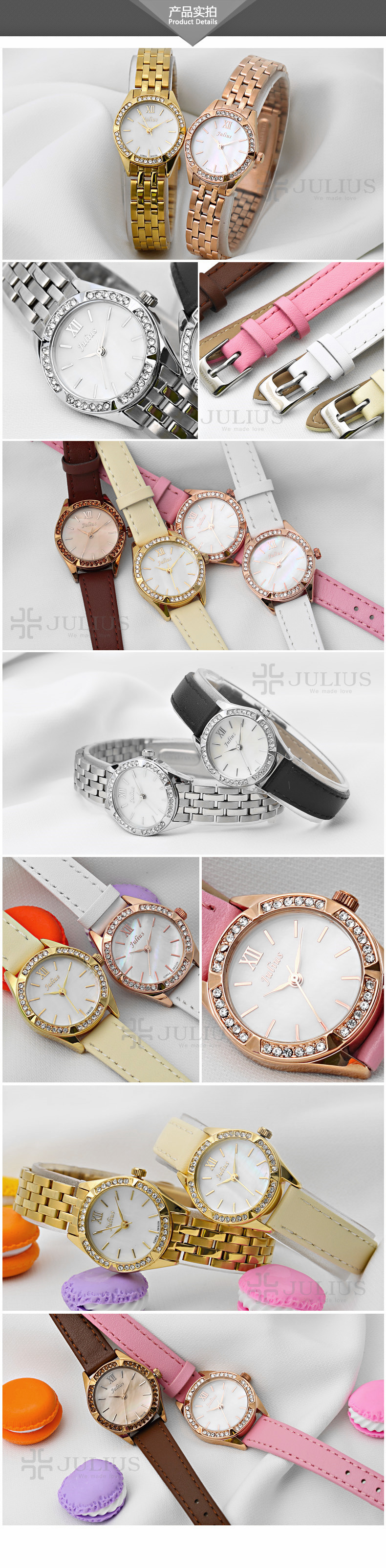 Women's Lady Wrist Watch Julius Quartz Hours New Fashion Dress Bracelet Shell Leather Girl Christmas Birthday Gift 730