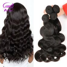 Peruvian Virgin Hair Body Wave 4 Bundles Peruvian Hair 8A Unprocessed Human Hair Weave Bundles Ariel Peruvian Body Wave(China (Mainland))