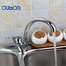 Buy RU 360 Degree Rotation Kitchen Faucet Single Handle Kitchen Sink Mixer Tap Chrome Finish Kitchen Faucets Deck Mounted for $30.29 in AliExpress store