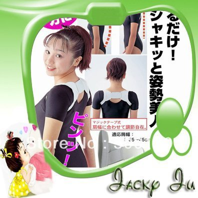 5pcs/Lot Free Shipping Hot Sales New Back Correct Support Band Scoliosis Straight Belt Posture Corrector Jacky Ju