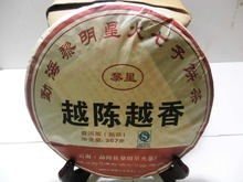 Free shipping, [only] Pu er tea 357g slimming beauty organic health tea puerh puer tea Handmade, the world's only seven