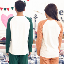 Spring song Riel clear if the moon cartoon couple home service men and women outer wear