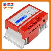 100% настоящее MPPT контроллер заряда muse1015, 10 А/сек 12 В 24 В 150VDC панели солнечных батарей контроллер заряда