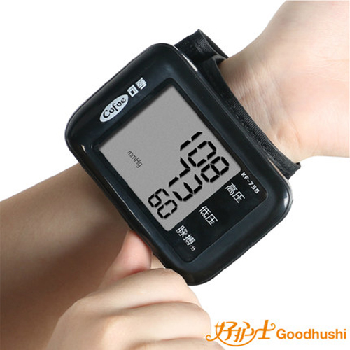 Wrist   Blood Pressure  Monitor Health Monitors Digital Upper Portable  Sphygmomanometer and pulse monitor<br><br>Aliexpress
