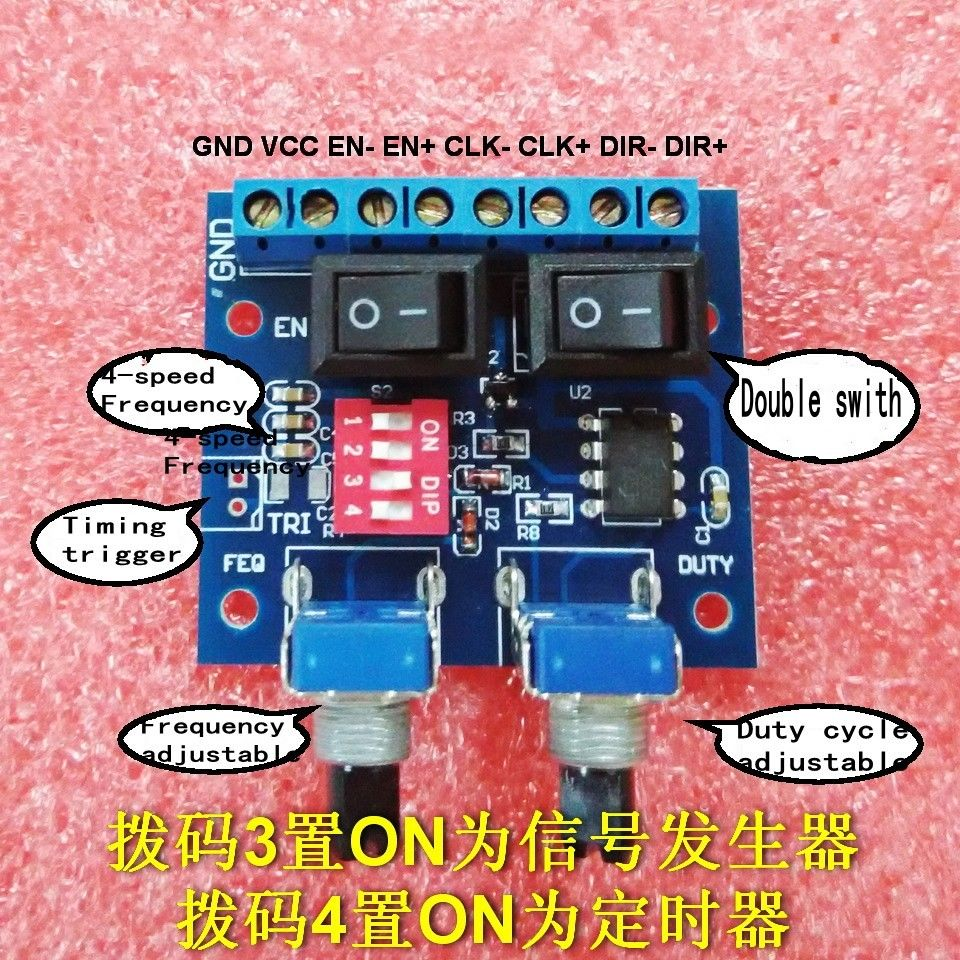 NE555 Pulse Generator Frequency / Duty Cycle Adjust Stepper Motor Driver tester(China (Mainland))