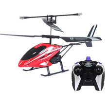 Free shipping newest 2.5 Channel Light Metal Rc Drone Helicopter Radio Control I/R RC Remote Control Kids Toy Gifts helicoptero