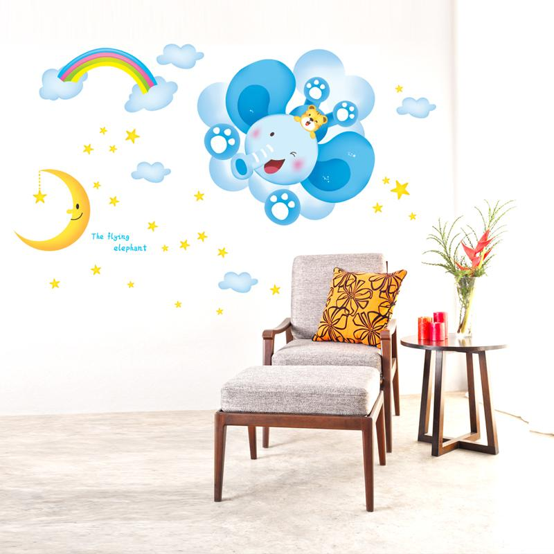 Moon Cartoon DIY Vinyl Wall Stickers For Kids Rooms Home Decor Art