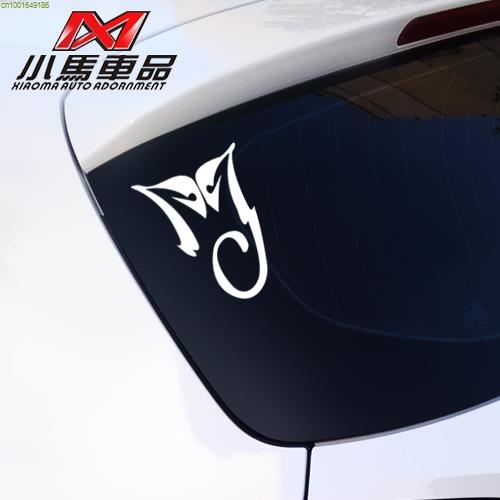 Personality Michael Jackson signature sticker,fashion reflective car styling stickers and decals for cruze\ford focus 2 3(China (Mainland))
