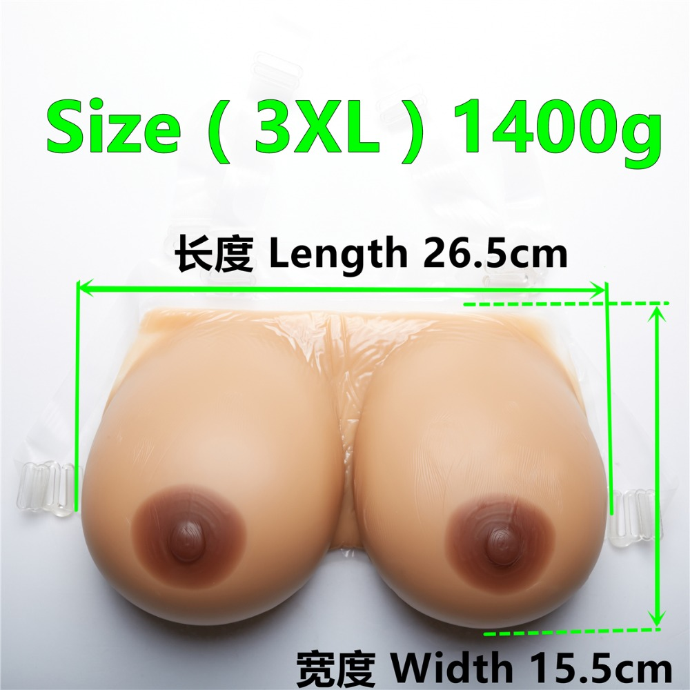 Фотография 1400g D Cup Artificial So Huge Crossdress Silicone Fake Breast Forms With Straps For Men   Suntan fake silicone breast