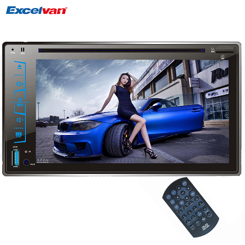"6.2"" HD Capacitive Touch Screen Car DVD Player Bluetooth Stereo Radio CD/MP3/FM/AM/USB/SD/AUX-IN 2 Din Receiver MP4 MP5 Player(China (Mainland))"