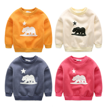 Boys sweater coat for baby boy and  girls children Autumn 2015 children's clothing(China (Mainland))