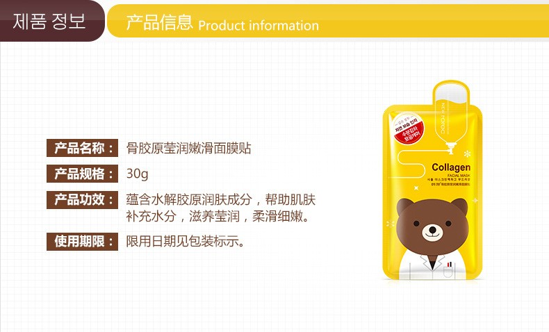 2016 lovely cotton animals whitening facial mask whitening hyaluronic acid collagen skin care health product