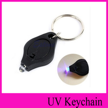 1000pcs Novelty Colorful Light Toy Cheap UV Money Detector LED Keychain Light UV flashlight NEW Black ultraviolet toys gift(China (Mainland))