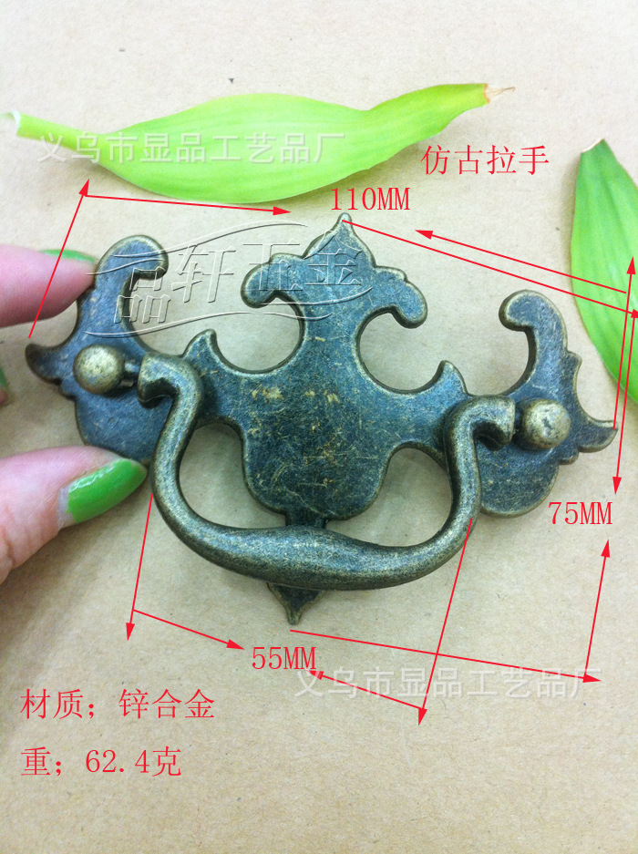 Factory direct Antique handle Zinc alloy handle furniture handle bronze handle