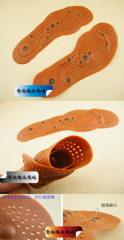 1 זוג טיפול מגנטי, מגנט בריאות עיסוי כף הרגל מדרסים גברים/ נשים / נעליים נוחות רפידות
