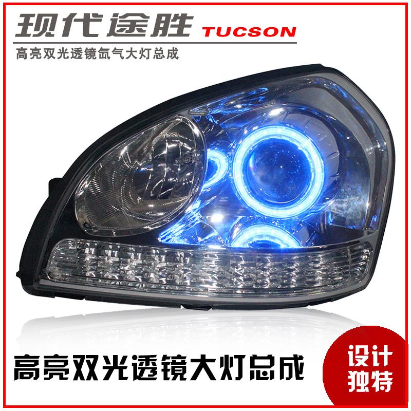 Hyundai tucson headlight assembly for Hyundai tucson refires lens angel eye led dacryops bifocal lens xenon headlights!(China (Mainland))
