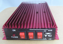 cheap hot power radio