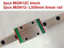 2pcs MGN12 L550mm linear rail + 4pcs MGN12C carriage