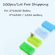storage for bateria externa 18650 box power bank diy 18650 box for 18650 charger TBB01N#
