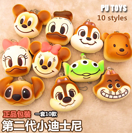 simulated bread The 2th Generation New Rare Cartoon Re-ment Squishy Phone Charm/10styles(China (Mainland))