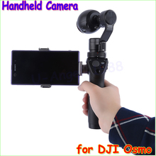 Buy 1pc Quadcopter integrated smart handheld PTZ camera OSMO12MP 980mAh Handheld SteadyGrip 4K Camera 3-Axis Gimbal X3 Osmo for $578.39 in AliExpress store