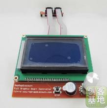 3D printer Reprap Ramps 1 4 12864 LCD ligent controller display