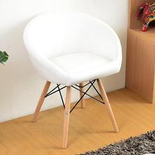 Free Shipping PU Leisure Chair(China (Mainland))