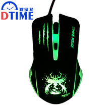 Wired 7D 6 Buttons brand USB laptop mouse gamer Optical computer Gaming Mouse Mause Mice for DOTA2 CS GO LOL steelseries sensei(China (Mainland))