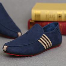 Красные Нижние Обувь Для Мужчин Бездельников Случайные Плоские Туфли Моды для Мужчин Туфли На Открытом Воздухе Обувь Mocassim Мужской Синий Черный 3А(China (Mainland))
