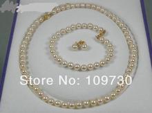 "Jewelry 00659 GORGEOUS ROUND 6mm AAA+ WHITE AKOYA PEARL BRACELET EARRING SET 14K 18""(China (Mainland))"