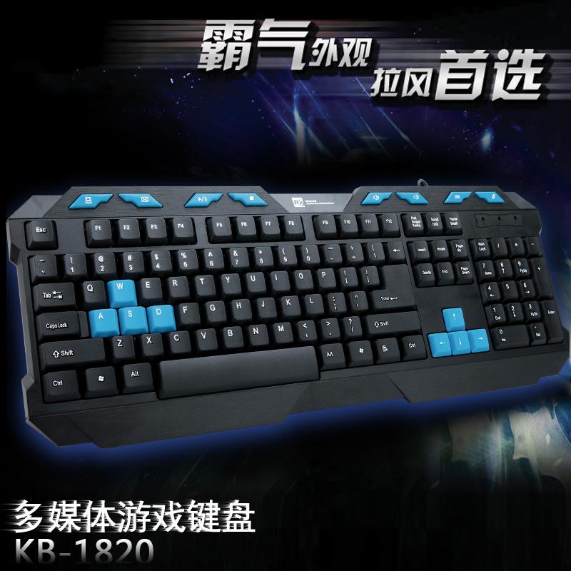 R8 1820 Keyboard Wired Game Keyboard Usb Laptop External