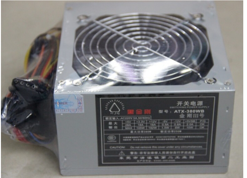 Black Edition PC chassis power supply computer power supply 350W desktop power windmill power free shipping(China (Mainland))