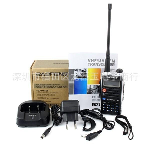 Newest LEG Light 4800mah Battery Bf-Uvb2 Baofeng Uvb2 Plus For WalkieTalkie Cb Radio Mobile Comunicador High Power Baofeng 8w b2(China (Mainland))