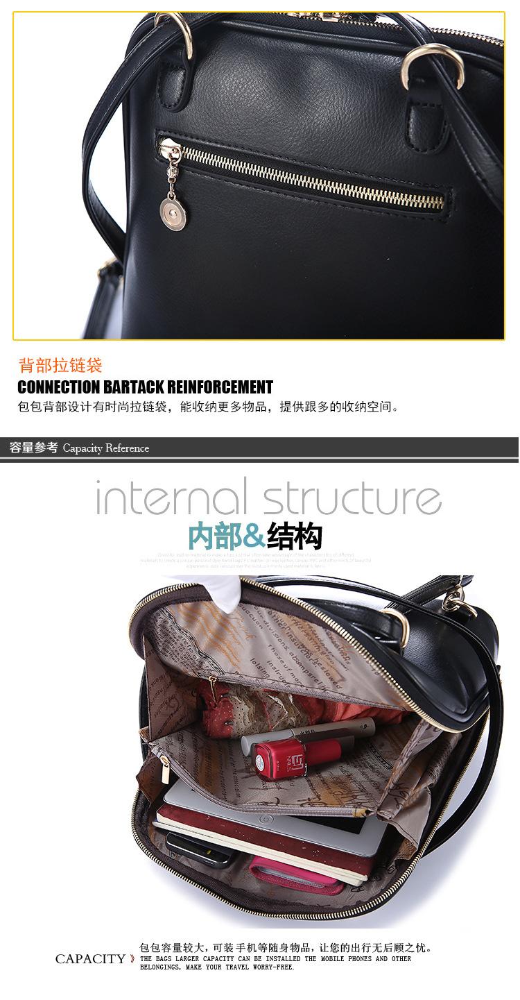 Portable Design 2015 Women Backpack Fashion School Backpacks Travel