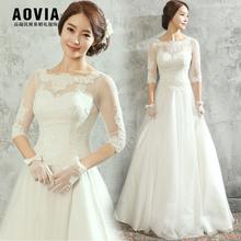 Square Collar Three Quarter Lace A-Line vestido de festa longo Elegant Wedding Dress Bridal Gown(China (Mainland))
